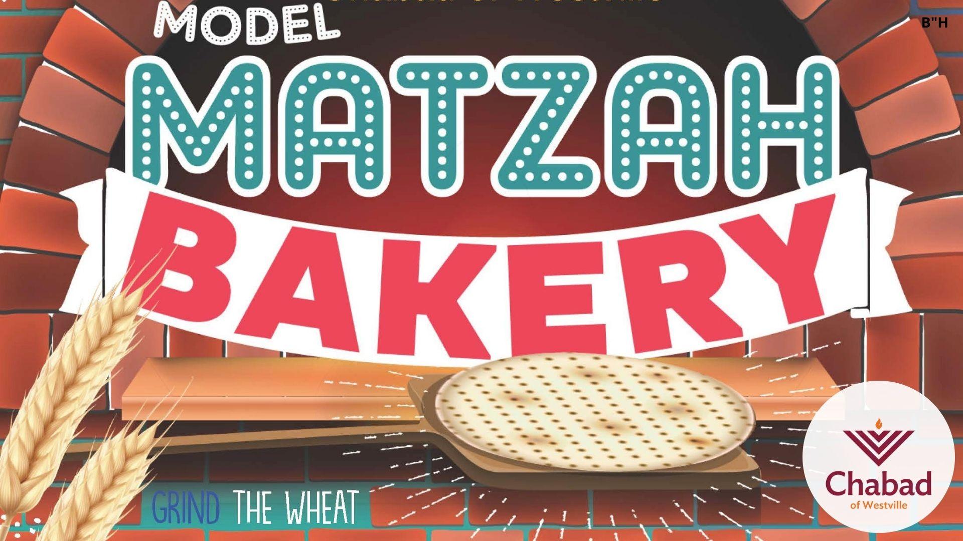 Westville's Model Matzah Bakery!