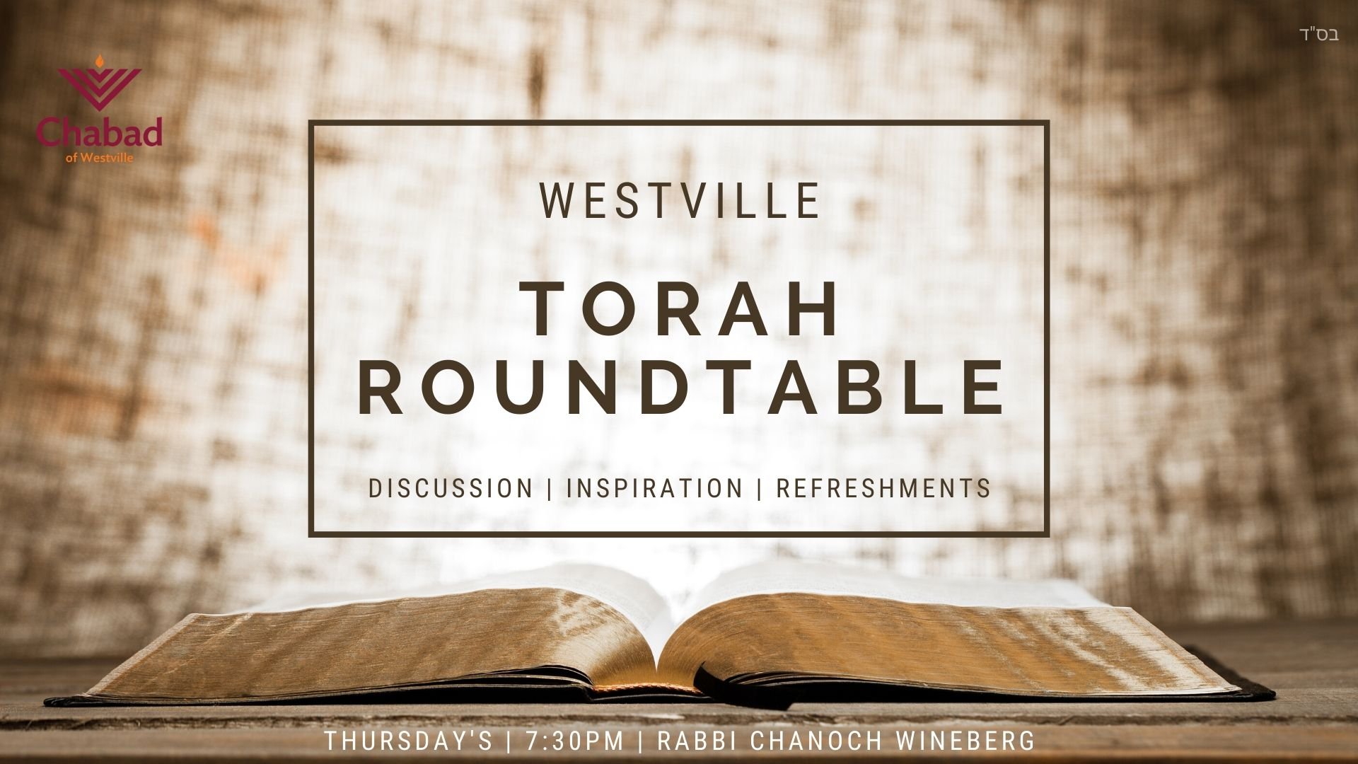 Westville's Weekly Torah Study