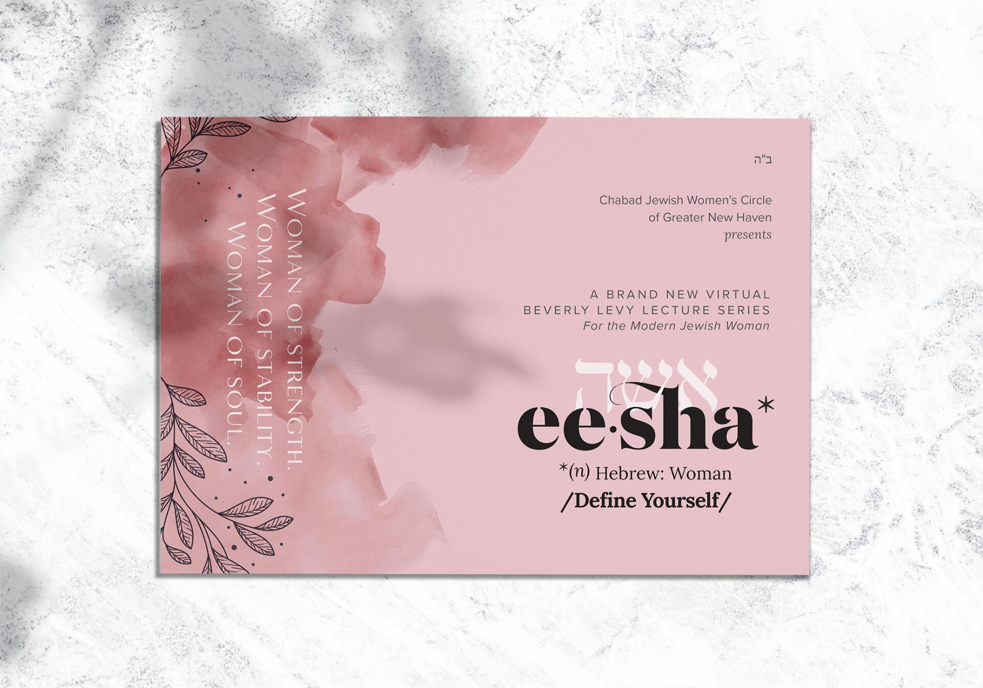 eesha - The Jewish Woman